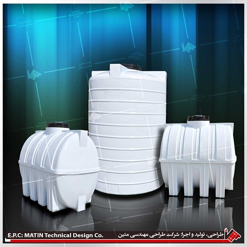 Polyethylene Tanks for sale